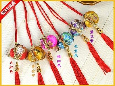 【香包達人.阿嬤香包】小葫蘆香包‧端午節最佳禮贈品‧錢幣福氣滿爐-6色( 歡迎團購)