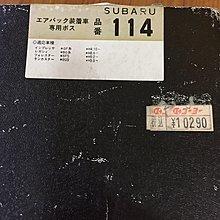 SUBARU GC8 GF8 GDB GDA Legacy 方向盤轉接座 定速功能