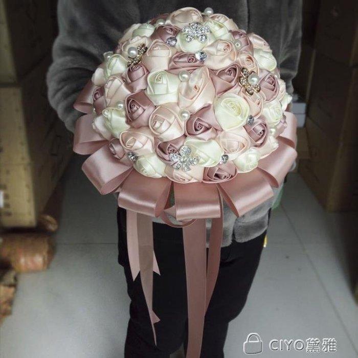 新娘手捧花 仿真韓式手捧花緞帶 水鉆珍珠婚禮創意道具diy材料包