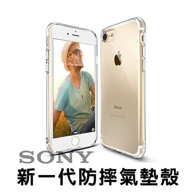 水果本舖*防摔空壓殼 SONY xperia 1 10 Plus L3 手機殼 加厚氣囊 氣墊殼 冰晶盾 保護殼
