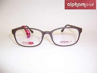 光寶眼鏡城(台南)alphameer許瑋甯代言,ULTEM最輕鎢碳塑鋼有鼻墊眼鏡*AM-3504/C142消光咖紋