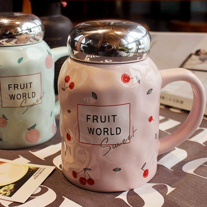 【優惠特價】馬克杯 韓國創意水果陶瓷杯子大容量馬克杯茶杯情侶杯學生可愛牛奶杯帶蓋 『本色家飾』