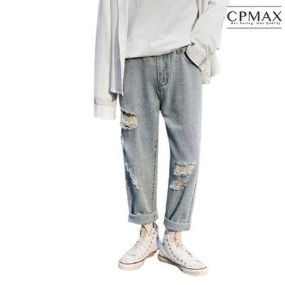 CPMAX 舒適透氣破洞牛仔褲 韓版寬鬆牛仔褲 潮流淺色破洞九分 百搭直筒褲子 刷破 九分牛仔褲 長褲男【J78】
