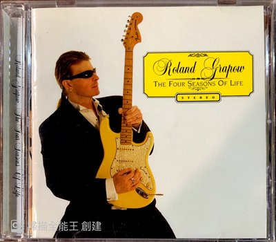 【搖滾帝國】德國重金屬(Heavy Metal)樂手ROLAND GRAPOW 1997年發行 二手進口日版專輯
