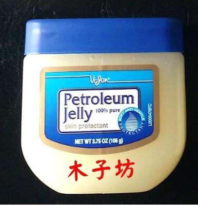 木子坊【Vijon】凡士林.PETROLEUM JELLY.106g  (小瓶) 美國原裝進口