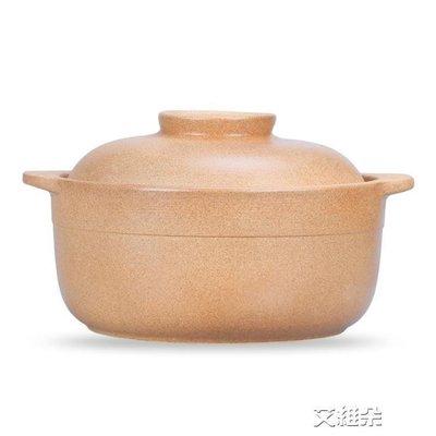 哆啦本鋪 砂鍋原汁原味寶寶孕婦專用無涂層平定土砂鍋燒壞換新 D655