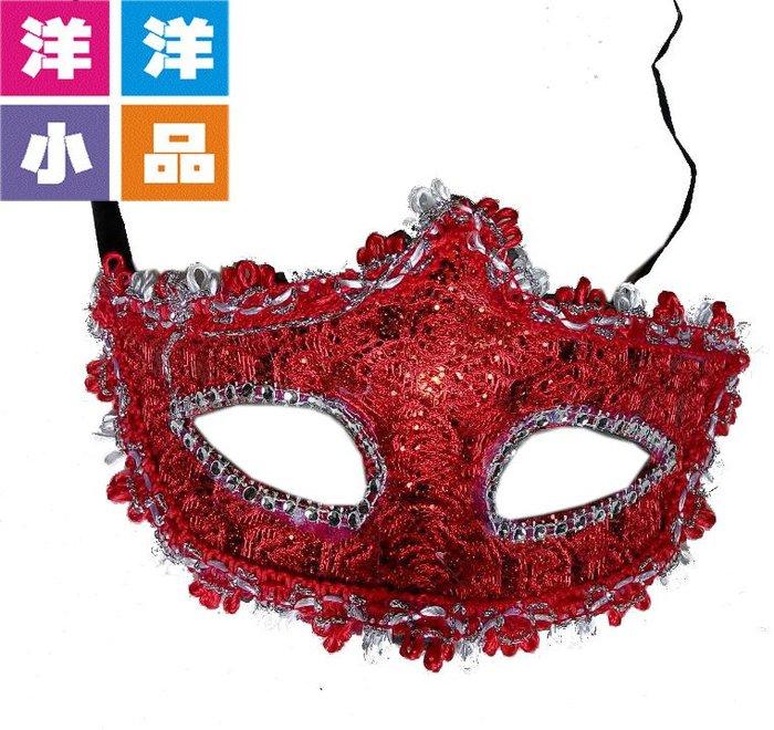 【洋洋小品歌劇魅影面具-紅】桃園萬聖節化妝表演舞會面具派對面具坎秀面具白雪公主灰姑娘王子面具造型角色扮演服裝道具面罩