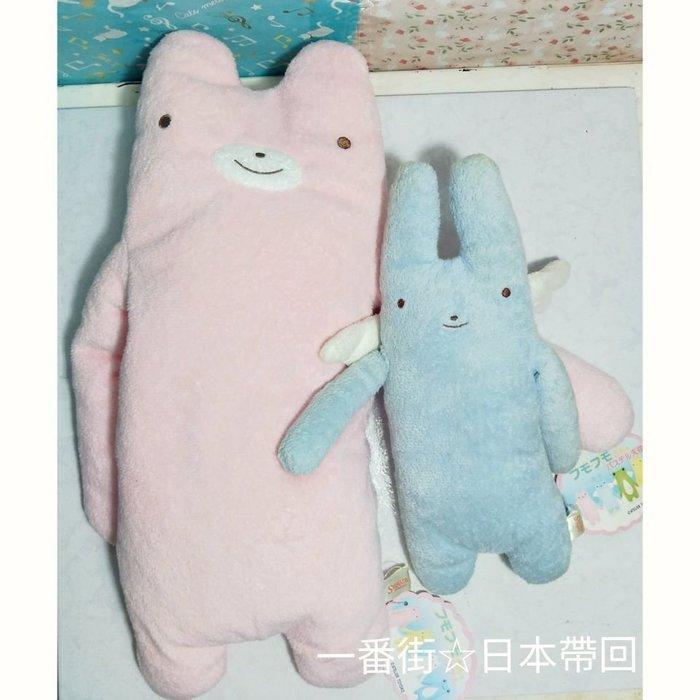 一番街*日本帶回*粉紅熊~單隻價~小隻藍色熊下標區~~shinada fumofumosan