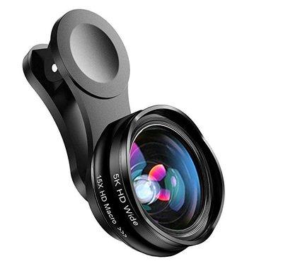 專業級廣角微距6KHD鏡頭 無失真6K 20MM焦距 HD 高清 廣角鏡頭 適用手機 SNOPPA ATOM 自拍 攝影