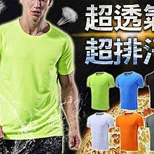 【SGS檢驗合格!保證無毒!】單件250三件只要690!速乾運動短袖運動衣運動T恤跑步身緊身衣排汗衫排汗衣K25-086