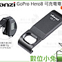 數位小兔【Ulanzi G8- 7 GoPro Hero8 可充電...