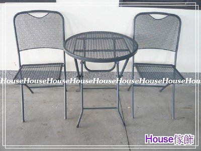 *︵House傢飾︵*美式鄉村復古Loft工業風~藍色鐵網靠背可折疊休閒桌椅 (1桌2椅) 婚佈 櫥窗 攝影道具裝飾.家