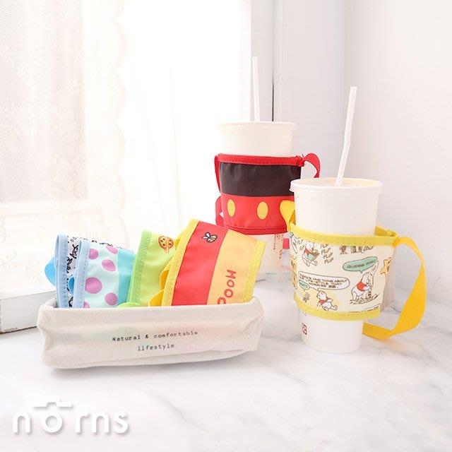 【兩用環保手提杯套 可調式】Norns 迪士尼正版 可收納吸管 調整型 飲料環保杯套 飲料提袋