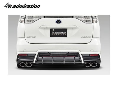 【Power Parts】ADMIRATION DEPORTE-V2 後下巴 TOYOTA PREVIA 2012-