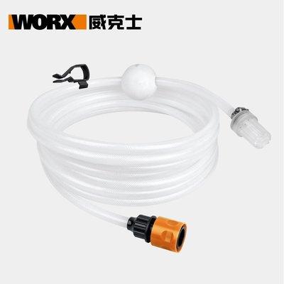愛轉角-worx威克士10米便攜高壓洗車機水管 WA4212家用水槍接頭水管配件#用心品質 #清洗裝備