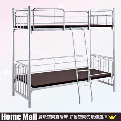 HOME MALL~銀色時尚圓柱3尺雙層鐵床 $5999~(雙北市免運費)6S