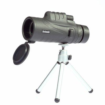 12X52帶支架單筒高清望遠鏡