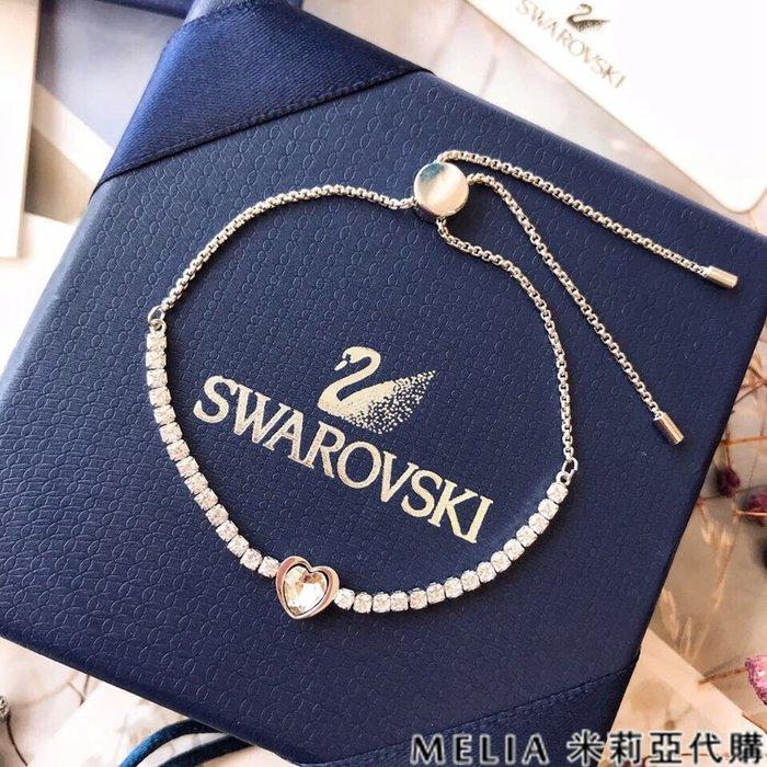 Melia 米莉亞代購 商城特價 每日更新 19ss Swarovski 施華洛世奇 飾品 手鍊 小愛心 銀色帶鑽