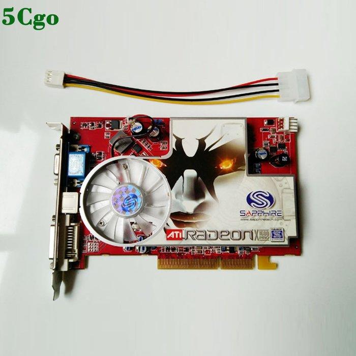 5Cgo【含稅】全新藍寶X1600pro 512m AGP8X顯卡16GB兼容4X主機板強勁t545528402307