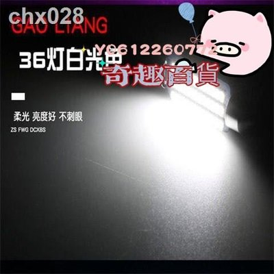 【現貨】???桑塔納經典LED示寬燈/普桑99新秀改裝閱讀燈倒車燈牌照燈行車燈   奇趣百貨fafds