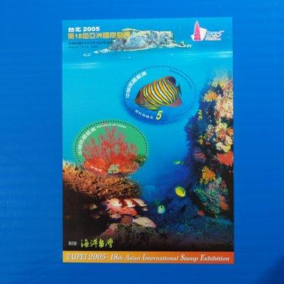 【大三元】臺灣郵票-特467台北2005第18屆亞洲國際郵展郵票小全張第8號-1張1標--原膠上品