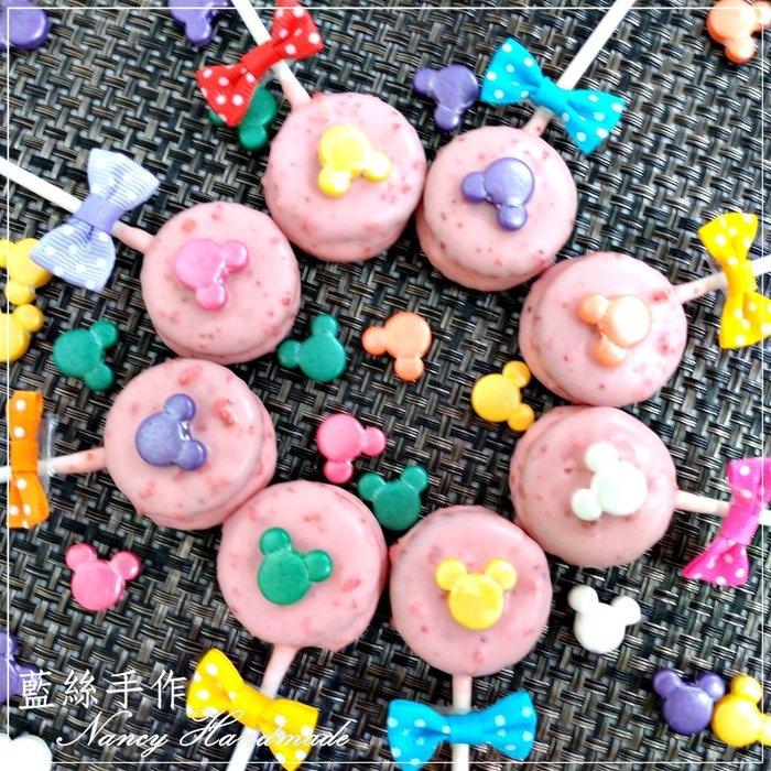戀戀草莓巧克力棒棒糖【60支↑15元】棉花糖糖果 喜糖 高雄婚禮小物 二次進場 棉花糖巧克力 米奇米妮巧克力💗藍絲手作