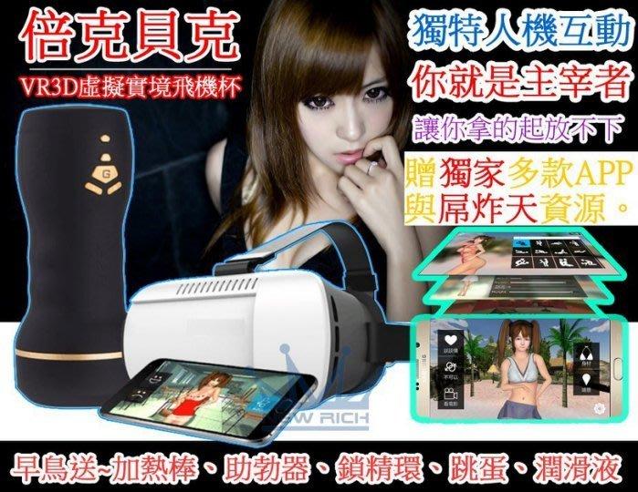 """《全球首款》夯~虛擬""""炮友""""『人機互動新科技』( ASUS ZenFone4 5 6 max 原廠充電器耳機 用戶可參考"""