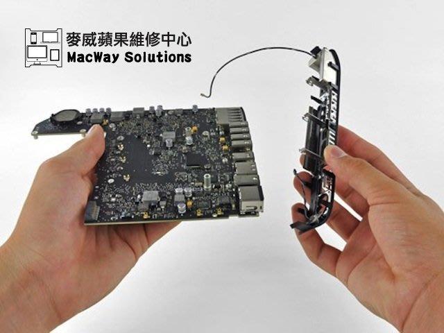 [台中 麥威蘋果] Mac mini/ mini Server維修 突然關機 出現多國語言當機 光碟機更換