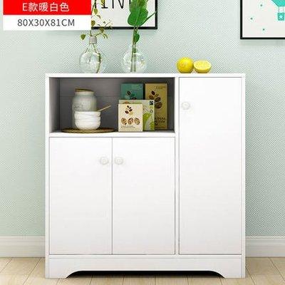 『i-Home』餐邊櫃 多功能 組裝櫥櫃家用經濟型儲物櫃碗櫃簡易廚房櫃子 茶水櫃