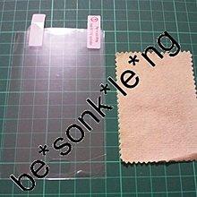 Samsung Galaxy S i9000  透明保護貼