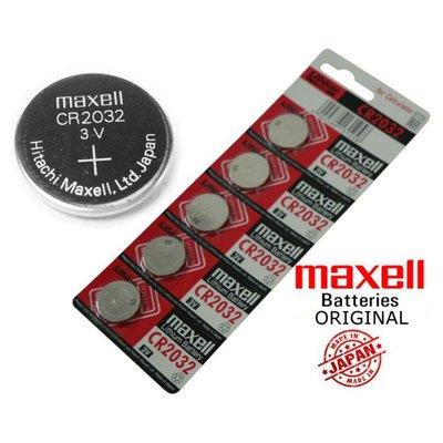 [現貨] maxell 3V 鈕扣電池(50入) CR2032 PokemonGoPlus 精靈寶可夣 計算機 水銀電池