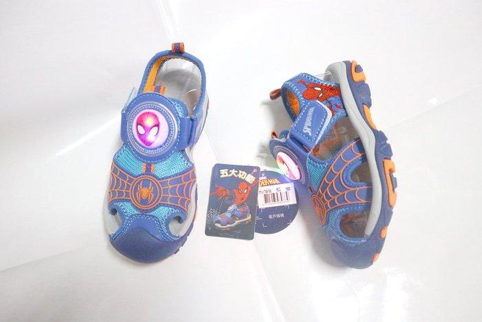 *㊣品MNKT99166蜘蛛人  多功能舒適護趾涼鞋 電燈鞋【91106】藍色 15~20號