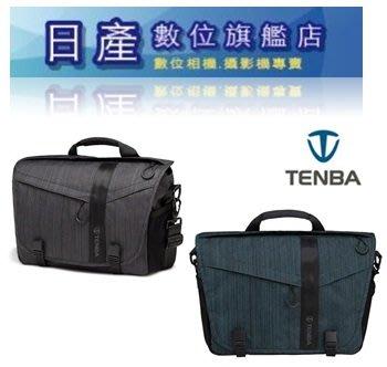 【日產旗艦】 天霸 Tenba Messenger DNA 13 638-375 638-377 特使肩背包 相機側背包