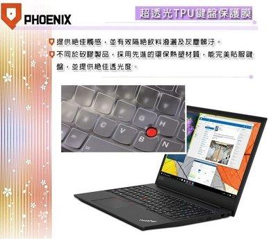 『PHOENIX』Lenovo ThinkPad E590 E595 專用 超透光 非矽膠 鍵盤保護膜 鍵盤膜