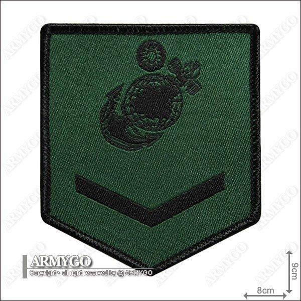 【ARMYGO】海軍陸戰隊 士兵階級臂章 ( 低識度)