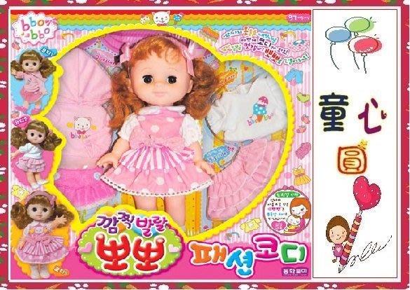 綺妮換裝娃娃 ~ST安全玩具◎童心玩具1館◎