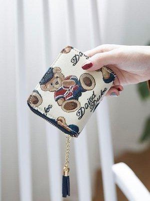 卡包錢包一體包女式銀行卡套超薄簡約信用卡新款女士小巧證件零錢 一件免運