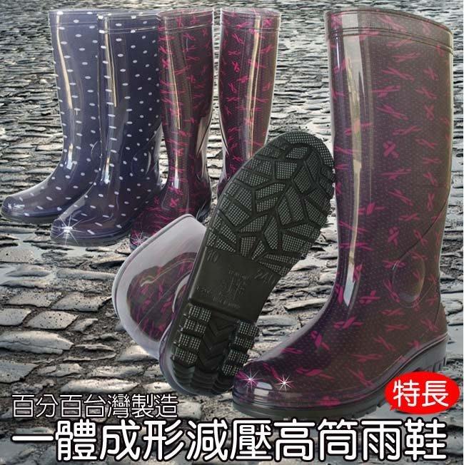 【台灣製造】一體成型時尚高筒雨靴 雨鞋