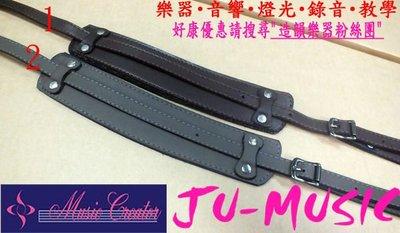 造韻樂器音響- JU-MUSIC - 牛皮 咖啡 灰色 馬鞍 造型 電吉他 木吉他 扣環牛皮 背帶