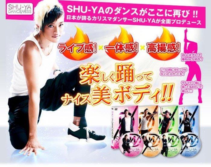 日版SHU-YA DANCENESS 運動教學DVD4片一套