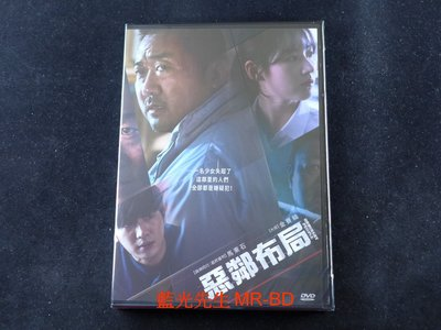 [DVD] - 惡鄰布局 Ordinary People ( 車庫正版 )