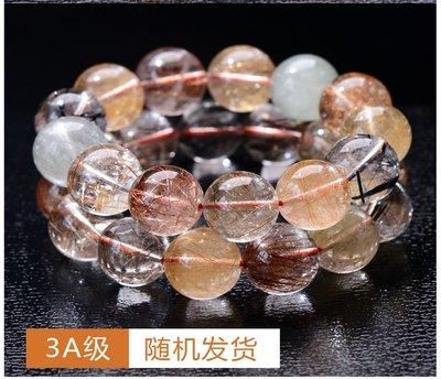 19S7-I-098-598天然彩發晶...