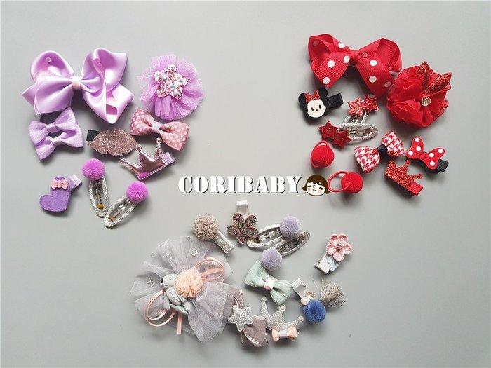 [現貨](十件組)全包布韓版寶寶髮夾髮圈組