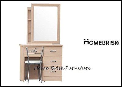 【宏興HOME BRISK】愛葛莎3尺白橡色活動鏡台(含椅),《YI新品》