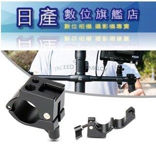 【日產旗艦】AgimbalGear RC22 RC25 智云 RONIN S 穩定器 橫桿夾 圓管 管夾 監視器轉接夾