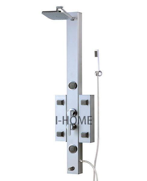 I-HOME 淋浴柱 TC-7206 薩爾瓦星級沐浴多功能健康SPA 淋浴柱花灑 142CM附蓮蓬頭