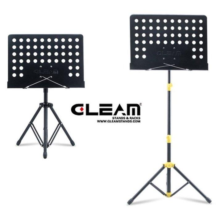 《小山烏克麗麗》GLEAM 大譜架 譜架 樂譜架 洞洞譜板 管徑加粗加厚穩固耐用