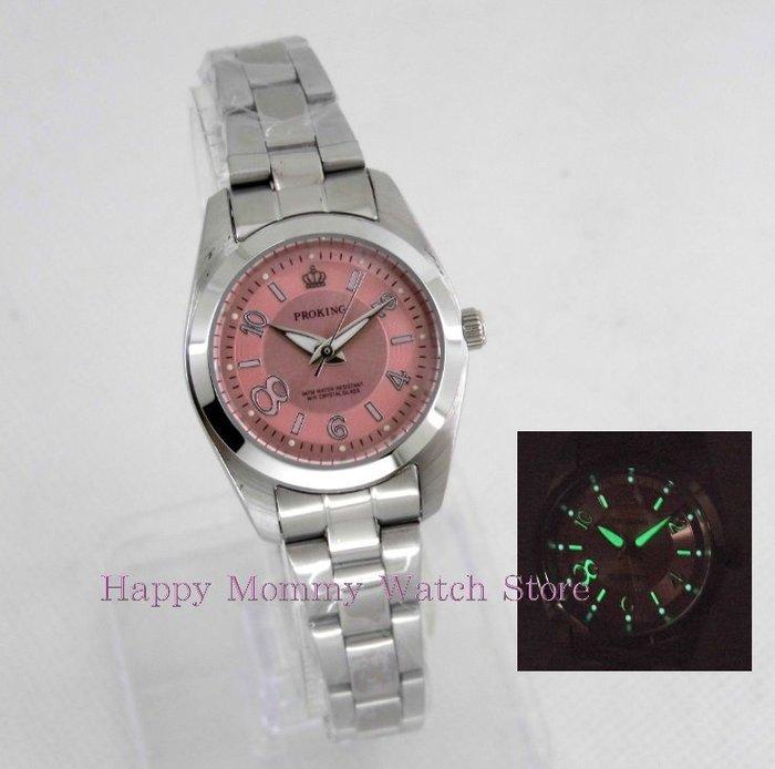 【幸福媽咪】網路購物、門市服務 PROKING 皇冠 日本星辰機芯 防水女錶 粉色 25mm 型號:4027