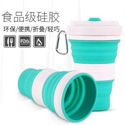 便攜隨身杯550ML創意矽膠折疊咖啡杯...
