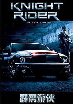 歐美劇《Knight Rider 霹靂遊俠(懷舊版)》第1-4季 DVD 全場任選買二送一優惠中喔!!